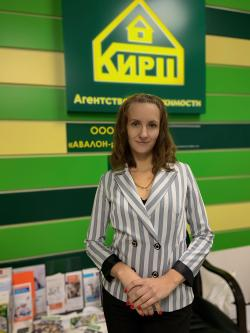 Шишикина Наталья Геннадьевна